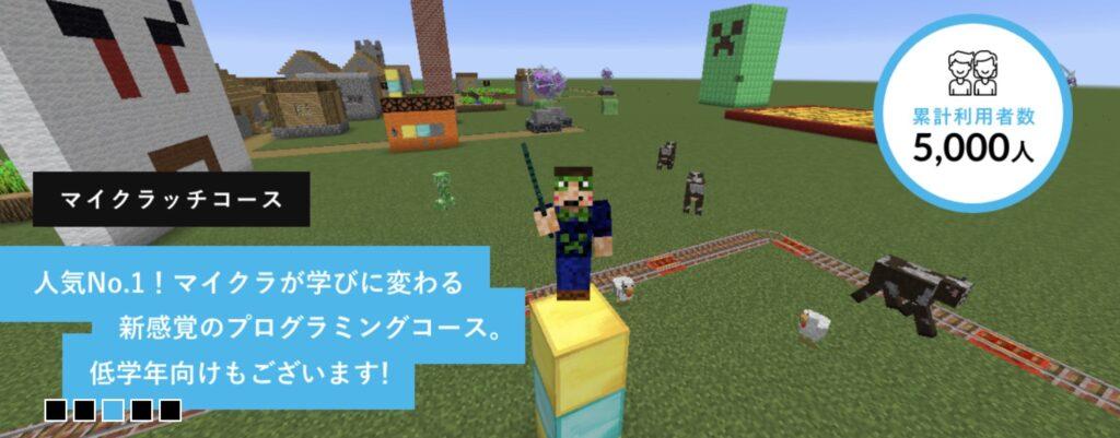 D-SCHOOLオンライントップページの写真