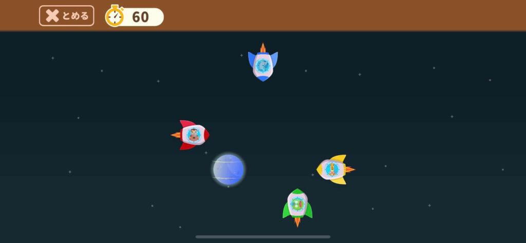 ロケット探検の写真