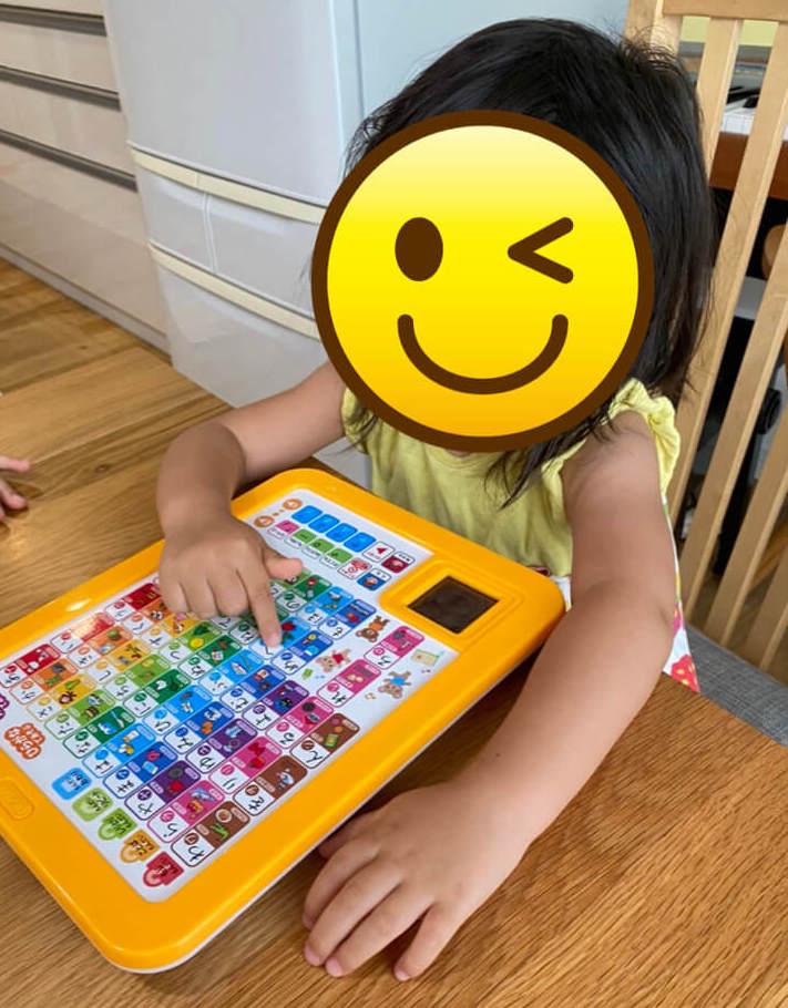 学研あいうえおタブレットを使う娘の写真