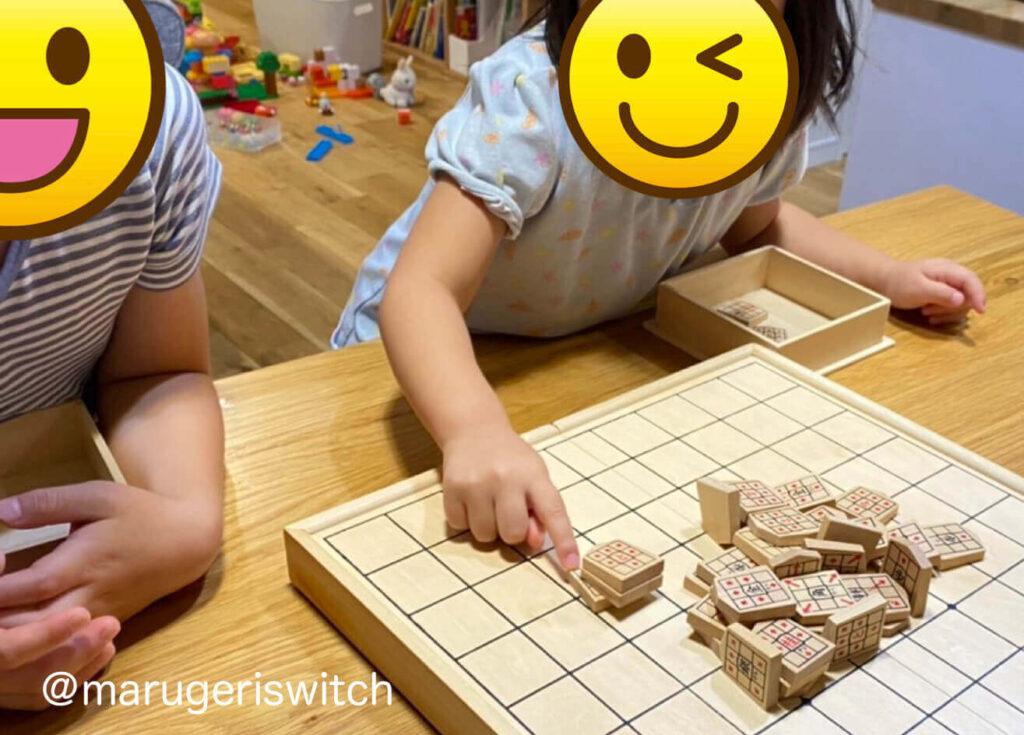 くずし将棋をしている写真