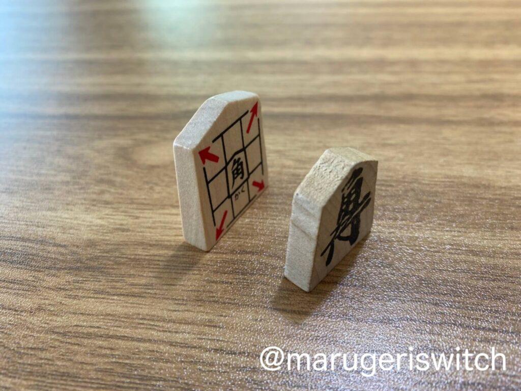 ふつうの将棋の駒との比較写真
